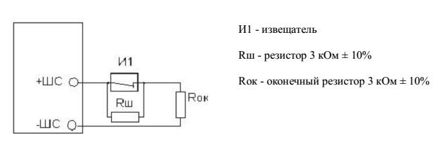 Схема подключения тревожной кнопки